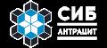 АО «Сибирский Антрацит»