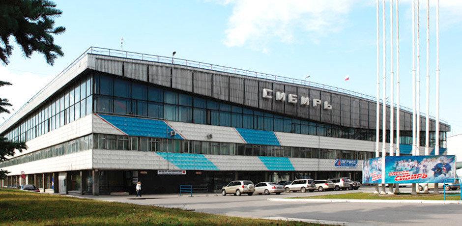 Large arena0