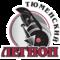 Size 60 tyumensky legion