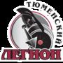 Size 90 tyumensky legion